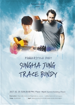 New distributor Samick in South Korea with Sungha Jung and Trace Bundy concert